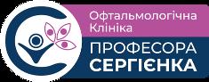 Офтальмологічна клініка – Винница